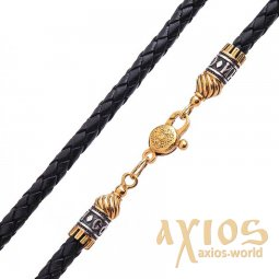 Leather cord «Save and save» with silver gilded clasp (5mm), silver 925, leather, О 18316 - фото