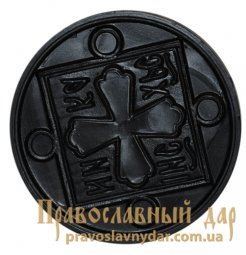 The seal for the communion bread plastic - фото