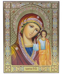 The Written Icon of the Kazan Mother of God 22х17,5 cm - фото