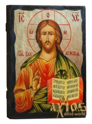 An icon under the old days The Lord Jesus Christ Almighty with gilding - фото