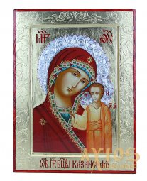 Icon of Kazan Mother of God on a tree, in gold, only in Axios, 21x28 cm - фото