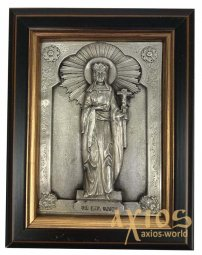 Icon in metal Elena, silver-plated, frame made of wood, 9х11 cm - фото