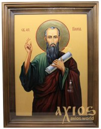 The Holy Apostle Paul, 49x35.5 cm (size with a kiot) - фото