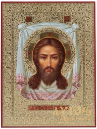 Written icon of the Savior, 40х30 cm - фото