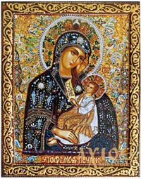 Icon of the Blessed Virgin Mother, MDF, veneer (ash - tree), ark, printing, decorative border, lacquer, 17x22 cm - фото
