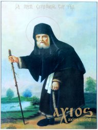 Icon Reverend Seraphim of Sarov Wonderworker (large), MDF, veneer (ash-tree), polygraphy, lacquer, 20x28 cm - фото