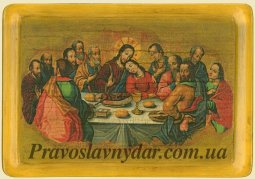The Last Supper icon - фото