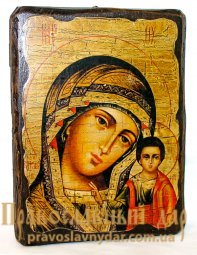 Icon of Kazan antique 7x9 cm Holy Mother of God - фото