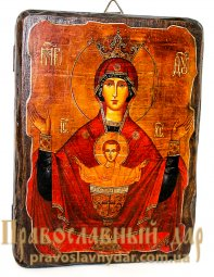 Icon antique 7x9 cm Inexhaustible Cup Blessed Mother of God - фото