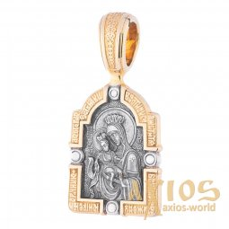 Pendant «The Icon of Our Lady of Mercy», silver 925, with gilding and blackening, О 131678 - фото