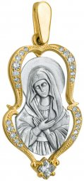 "The image of the Mother of God ""Tenderness"" silver 925° gilt, 25 rhinestone - фото"