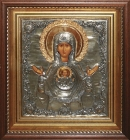 The Icon of Our Lady of the Sign