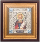 Icon of the Holy Venerable Martyr Vadim