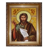 The Amber Icon of St. John the Baptist 15x20 cm