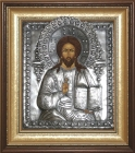 The Icon Of The Lord Almighty
