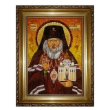 The Amber Icon The Holy Archbishop of San Francisco and Shanghai John 30x40 cm