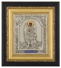 Icon Of Archangel Michael