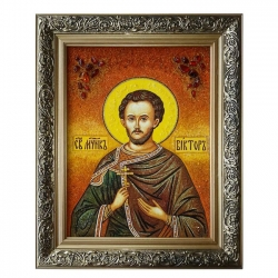 Amber Icon Holy Martyr Victor 15x20 cm - фото