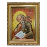 The Amber Icon The Holy Evangelist John the Theologian 30x40 cm