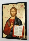 An icon under the old days Savior Lord Almighty with gilding 17x23 cm