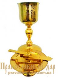 The Eucharistic set Sofrino (O) is 0.75 liters. - фото