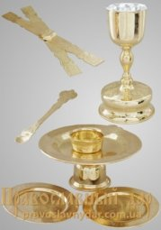 Chalice bowl with accessories 0,75 - фото
