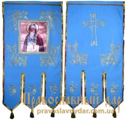 Church Banners (pair) embroidered on a blue gabardine 65х115 cm, icons on the front side (thermal on a the fabric) - фото