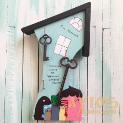 "Original gift ""House of Happiness"", Stand for keys, handmade (10.24) 22 cm - фото"