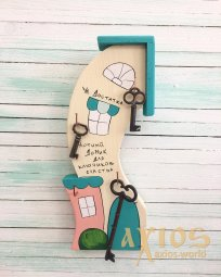 "Original gift ""House of Happiness"", Stand for keys, handmade (10.22) 22.5 cm - фото"