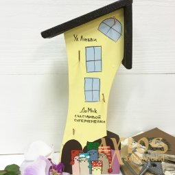 "Original gift ""House of Happiness"", Stand for keys, handmade (10,20) 22 cm - фото"