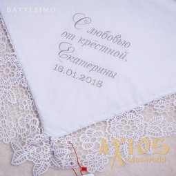 Embroidery of «words of happiness» to three words, in silver (27) - фото