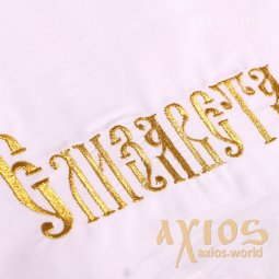 Embroidery named Old Slavonic font (7 letters), gold, (EMB_003) - фото
