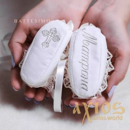 Embroidery on booties (on one to 8 letters), (EMB_030), silver - фото