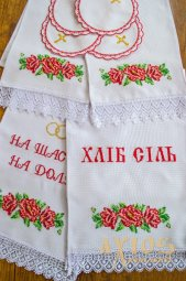 "Set of Wedding Towels  №80-09 with ornament ""poppies"" - фото"