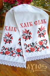 Embroidered wedding towel for loaf No.72-26, 180х35 cm - фото