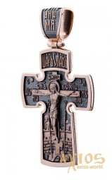 The cross «Crucifixion. Icon of the Mother of God «Seven-Shot», gold 585 with blackening, 30x20mm, О п02759 - фото