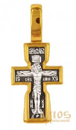 Crucifixion of Christ. Great martyr George the Victorious, 12x28mm, E 8232 - фото