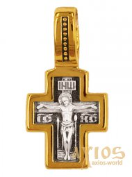 "The Crucifixion of Christ. Prayer ""Let God Risen"", 10x20 mm, E 8319 - фото"