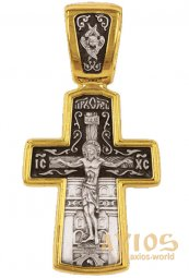 The Crucifixion of Christ. St. Nicholas, 15x30 mm, E 8005 - фото