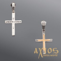 Silver cross with gold, classic - фото