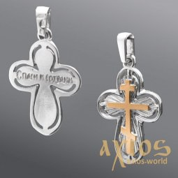 Body cross made of silver and gold - фото
