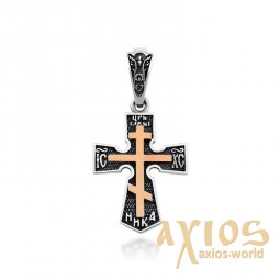 "Cross ""Save and preserve"" made of silver with a gold insert - фото"