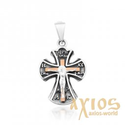Body cross with a crucifix, made of silver and gold - фото