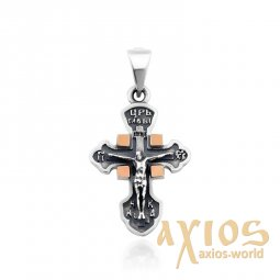 Cross with a crucifix of silver and gold - фото