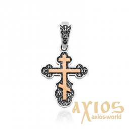 Cross made of silver and gold - фото