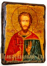 Icon Antique Holy Martyr Valery Melitinsky 7x9 cm - фото