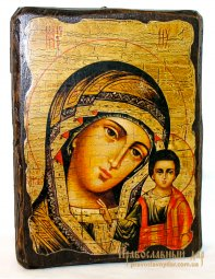 Icon of Kazan antique 13x17 cm Holy Mother of God - фото