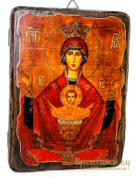 Icon antique Inexhaustible Chalice 13x17 cm Holy Mother of God - фото