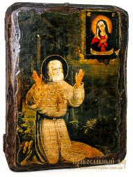 Icon Antique St. Seraphim of Sarov, the Wonderworker 13x17 cm - фото