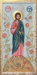 "Icon of the Lord Jesus Christ ""Love unspeakable"" - фото"